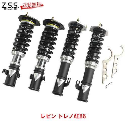 サスペンション, 車高調整キット Z.S.S. Rigel AE86 8K6K ZSS NT149