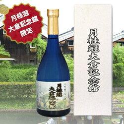 「玉の泉」は1637年(寛永14年)創業当時からの銘酒です。フルーティーな吟醸香と、淡麗ですっ...
