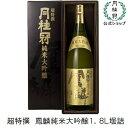 月桂冠 げっけいかん 日本酒 評価 通販 Saketime