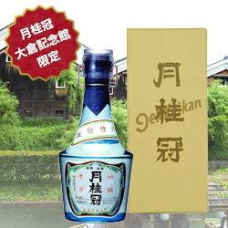 懐かしい味わいの日本酒です。華やかな香りと柔らかな口当たりが特徴の甘口吟醸酒。月桂冠 レト...