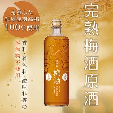 【母の日】 月桂冠 完熟梅酒原酒720mLびん詰 1本【原酒】【梅酒】