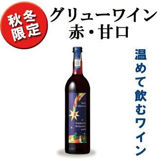 與月桂樹 Franken 溫熱的酒紅色 750 毫升杯