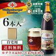 【ドイツビール】ヴェルテンブルガー・アッサム・ボック 500mLびん 6本入り(DBS-15)【送料無料】【自宅用】