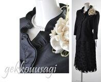 【RCP】大きいサイズL/LL/3L/4L大きいサイズ七分袖フリル襟ジャケットフレアスカートスーツ黒シャンタン調生地薄手生地