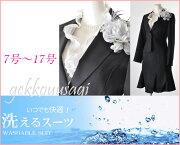 ジャケット ハギマーメイドスカートスーツ ブラウス ウエスト スカート リクルートスーツ