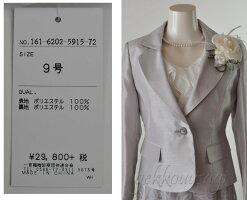 【あす楽・送料無料】卒業式スーツ入学式スーツ9号/11号/13号上品な光沢感のある人気のシャンタンスーツ・ライトグレーカラーフォーマルスーツ結婚式卒業式入学式母親スーツママスーツ40代50代60代915&626【C50】(HGhun)