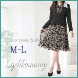 【あす楽】Mサイズレース・ペプラムジャケット黒&花柄ボウタイワンピーススーツ結婚式入学式同窓会母スーツ