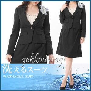 スカート ジャケット ブラウス テープフレアスカートスーツ ベージュ・ネイビー