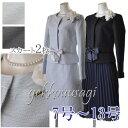 【送料無料】7号/9号/11号/13号 ホワイトジョーラ (WHITE JOOLA) 上品な華やかさのある3点スーツ プリーツスカート 着回し 結婚式 七五..