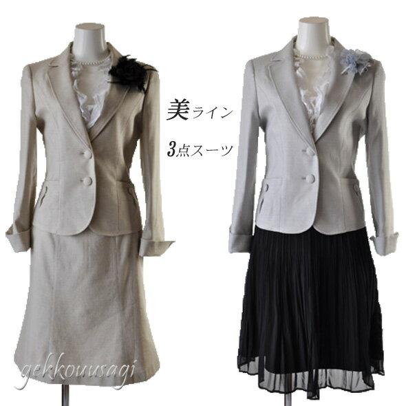 【あす楽・送料無料】ホワイトジョーラ 7号/9号/11号/13号 WHITE JOOLA 凛々しく着回せるスカート2パターン 上品な華やぎ プリーツスカートスーツ 人気の 白スーツ、ベージュスーツ 005(BL3Y)
