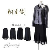 https://image.rakuten.co.jp/gekkouusagi/cabinet/05632247/imgrc0074931352.jpg