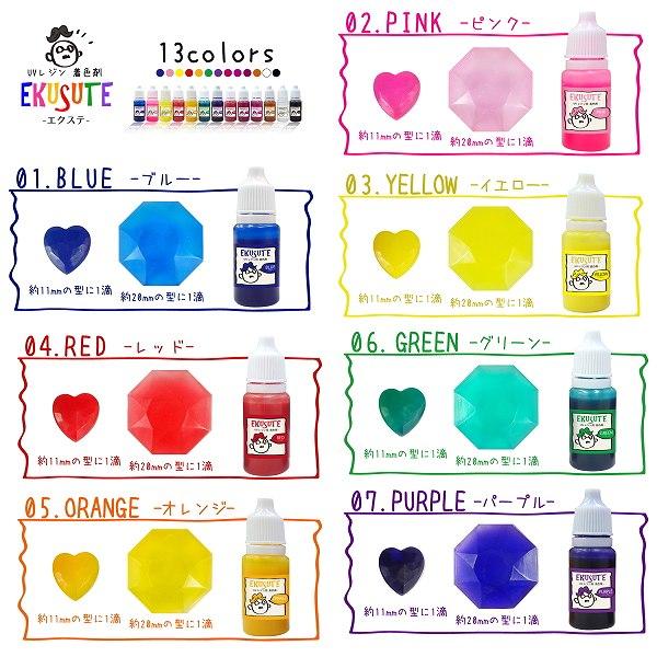 【楽天市場】「DM便可」UVレジン液用着色剤 EKUSUTE カラーを選択 ...