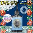 UVレジン液 ハイブリッド ハード 65g  スリムボトル レジン手芸 05P03Dec16