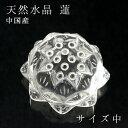 中国産 天然水晶蓮【一点もの】20201907197 天然石 パワーストーン 風水 開運 勉強運の商品画像