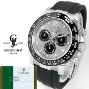 【中古】未使用ギャラ付ロレックスコスモグラフデイトナ116519LNランダム番ルーレット刻印メンズ自動巻き腕時計
