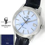 【中古】未使用ギャラ付グランドセイコーエレガンスコレクションスプリングドライブSBGA407雪白ブルーメンズ自動巻腕時計