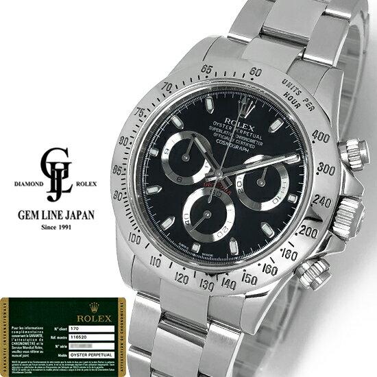 中古 ギャラ付仕上げ済ロレックスデイトナ116520ランダム番サテンバックル黒文字盤メンズ自動巻腕時計