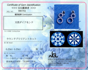 【新品】GLJ【B060】全石H&Cダイヤ0.46ctK18WGピアス