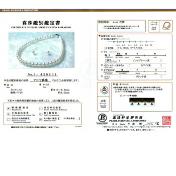 【新品】SVアコヤ花珠9.0-9.5mmネックレス/イヤリング付き2点セット