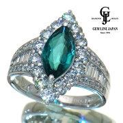 【新品】新品超稀少石グランディディエライト1.544ctダイヤモンド1.49ctPt900リング