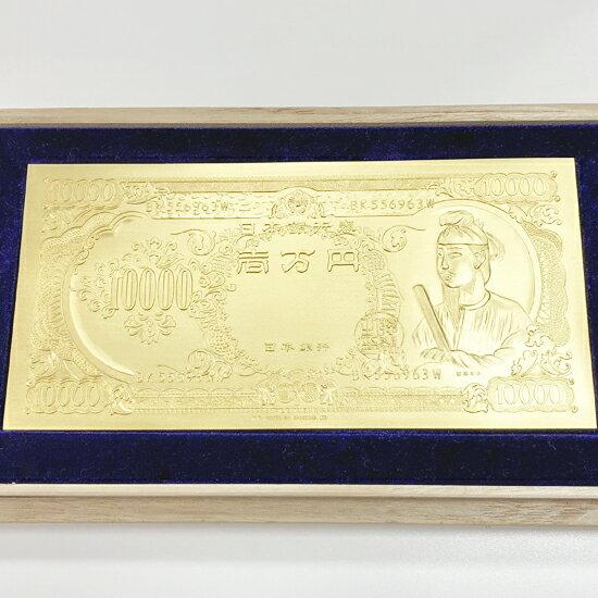 【中古】美品 K24 純金一万円札 88.16g 聖徳太子 オブジェ