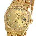 希少 ロレックス デイデイト 18238B R番 10Pバケットダイヤモンド シャンパンゴールド文字盤 イエローゴールド製 自動巻メンズ腕時計 最高級モデル【中古】