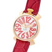ガガミラノ マヌアーレ 40mm 5021.5 ゴールドカラー×シェル文字盤 ステンレススチール製×赤色レザー クォーツ式 ユニセックス腕時計【中古】