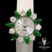 【中古】【ギャラ付き・美品・稀少】ロレックスカメレオンヒスイダイヤモンドWGレディース腕時計