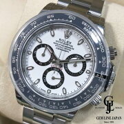 【新品】ロレックスコスモグラフデイトナ116500LN白文字盤メンズ腕時計