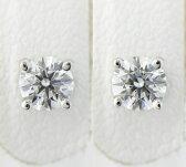 ティファニー スタッド ダイヤモンド0.21/0.21ct H-VS1-EX ピアス プラチナ【中古】(2200000210999)