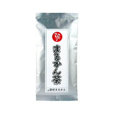 ネコポス便・送料無料 まるかん茶(100g)≪銀座まるかん≫