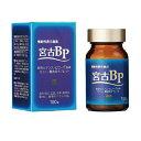 ・宮古BP(180粒)機能性表示食品≪宮古ビデンス・ピローサ由来カフェー酸≫ヤマトコンパクト便発送
