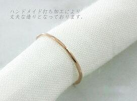 https://image.rakuten.co.jp/gem-stones/cabinet/ring/imgrc0072049521.jpg