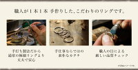 K18WG18KWG選べる4デザイン「DM便送料無料」シルバーリングプレゼント!!K18PG「FineRing」極細リングリング華奢レディース指輪重ね着けピンキーリング細身プレゼントギフト日本製