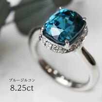 スーパーSALE超特価超希少!綺麗!天然宝石ジルコン8.25ctパライバカラー大粒8.25ctダイヤモンドプラチナ製プレゼントサイズ無料