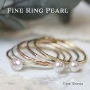 ポイント10倍! プラチナ 18金 ピンクゴールド 和玉 ベビーパールリング 華奢 レディース 指輪 重ね着け ピンキーリング 結婚式 日本製 K18 K18YG K18PG Pt900 真珠 プレゼント ギフト