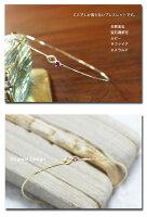 大人カワイイ!18金製ルビー美しいレッドの宝石!ブレスレット