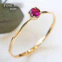 送料無料!ポイント10倍!K18RubyFineRing18金製ルビー極細リング華奢可愛いリングレディース指輪指輪重ね着けピンキーリング細身結婚式プレゼント&ギフト日本製