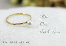 K18・本真珠・ベビーパールリング