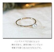 和玉・本真珠・18金ピンクゴールドリング0〜20号