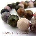 ○1連販売○トルマリンAミックス 丸玉 10mm 天然石 ビーズ パワーストー...