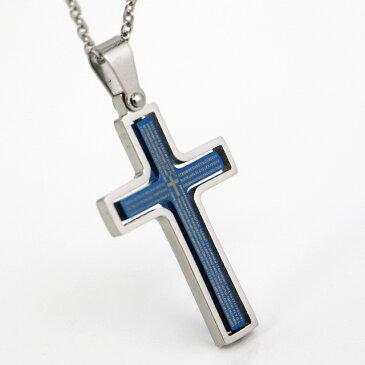 ステンレス ネックレス クロス 十字架 リバーシブル シルバー ブルー カラー【ネックレス レディース メンズ SALE セール アクセサリー アクセ】
