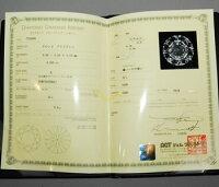 【送料無料】Ptダイヤモンド-0.505ct/VS1/Eカラー-AGT鑑定書付きエンゲージ/婚約リング【smtb-tk】【fsp2124】