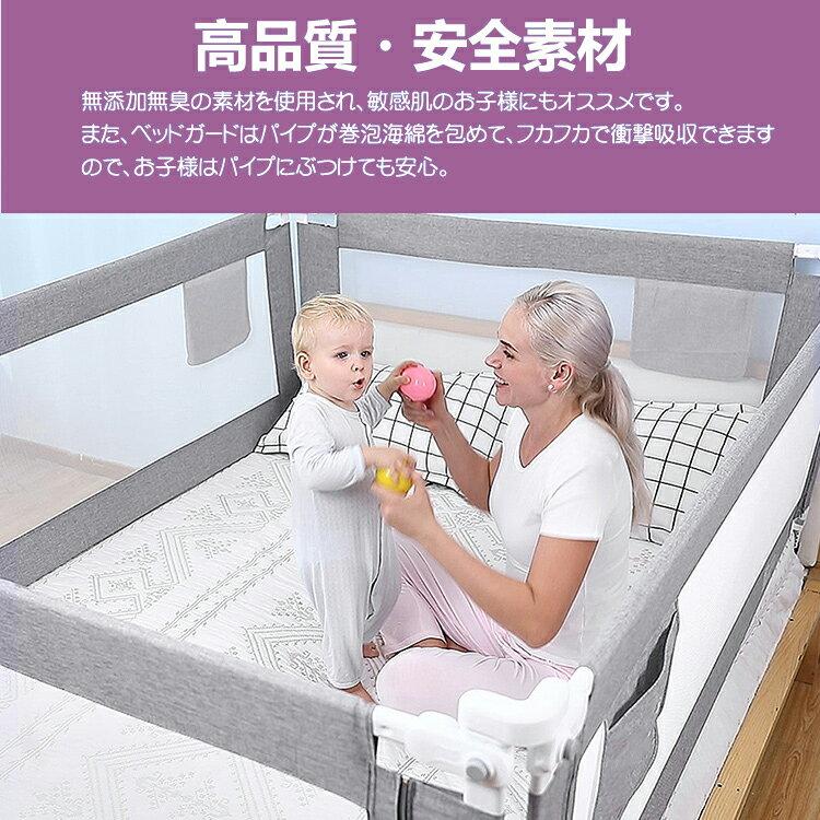 無地タイプハイタイプベッドガードベッドフェンスハイガード赤ちゃんもあなたの小さい恋人ですキッズベッド柵落下防止安全手すりサイドガードベッド小物転落防止高さ調節可能取り付け簡単1枚入り1.2m1.5m1.8m1.9m2.0m2.1mグレー