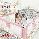 0 - 子供・赤ちゃんがベッドから落ちるのを防ぐ!年齢・時期別の転倒防止策。