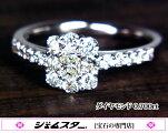ひときわ上質の角ダイヤを真ん中に〜Ptダイヤモンド0.70ctリング!指元に輝かせたい、輝きの強さで違いを♪