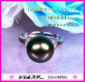 【オーロラ・ラグーン!】頂点を究める極上の最高品質!Ptタヒチ黒蝶真珠11.1mmダイヤ0.180ctリング!花珠【真珠科学研究所・鑑別書付】