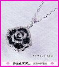 魅惑のスパイス♪黒薔薇!ブラックダイヤxホワイトゴールド!K18WGダイヤモンド0.35ctネックレス!