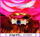 明るく濃厚な上質ブルー!指もとにキュッと結ぶ、キラキラ☆ジュエルリボン♪K18サファイア0.20ct(D0.14ct)リング!