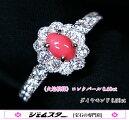 【新着!】カリブの秘宝!濃厚な薔薇色ピンクの彩と光沢!リッチな火焔模様!Ptコンクパール0.60ct(D0.50ct)リング!